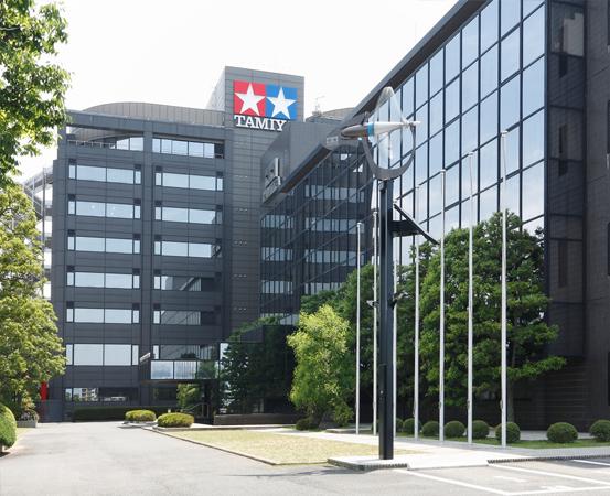 Главный офис Tamiya, г. Сидзуока, Япония