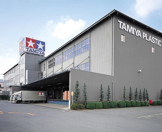 Логистический центр Tamiya, г. Сидзуока, Япония