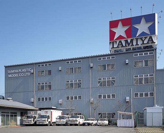 Производство Tamiya, г. Сидзуока, Япония